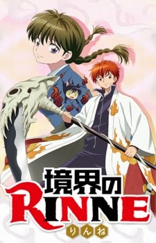 Kyoukai no Rinne (TV) Capitulo 8