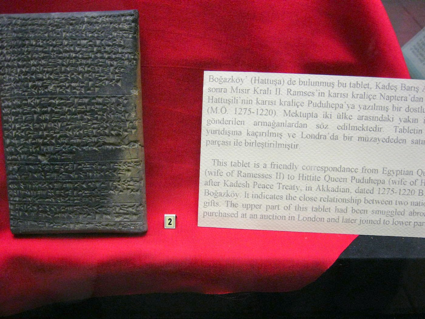 cuneiform correspondence from Egyptian Queen to Hittite Queen Puduhepa