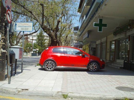 Παρκαρισμένα μπροστά σε φαρμακεία