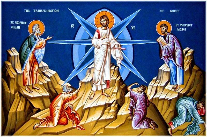 Преображење Господње - празник незалазне светлости