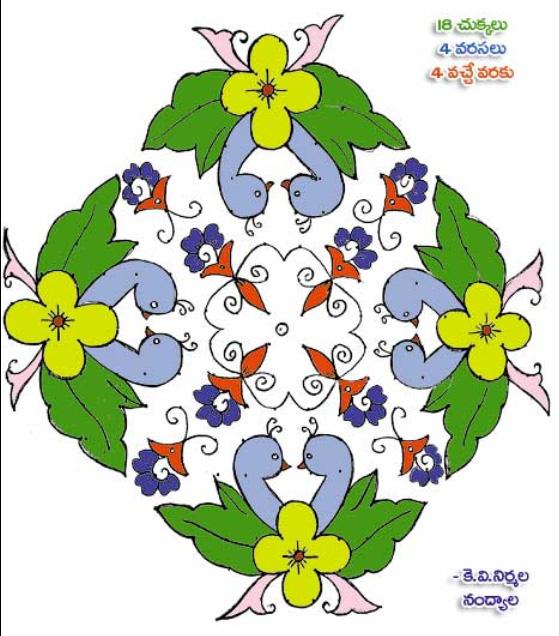 sankranthi 2012 sankranti telugu muggulu indian sankranthi muggulu