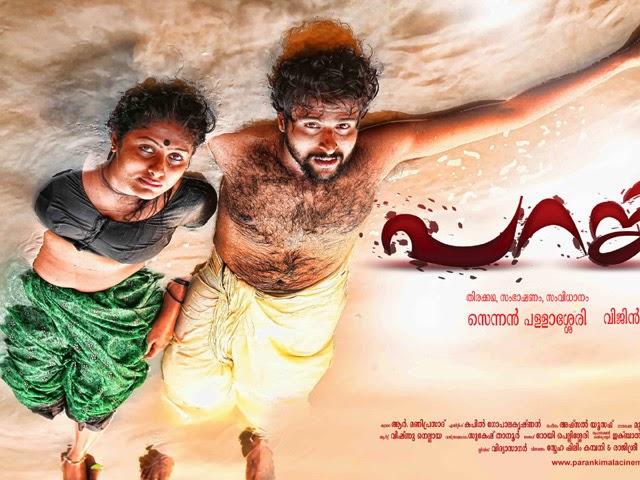 Upcoming Malayalam Movie Parankimala Hot and Spicy Images ...