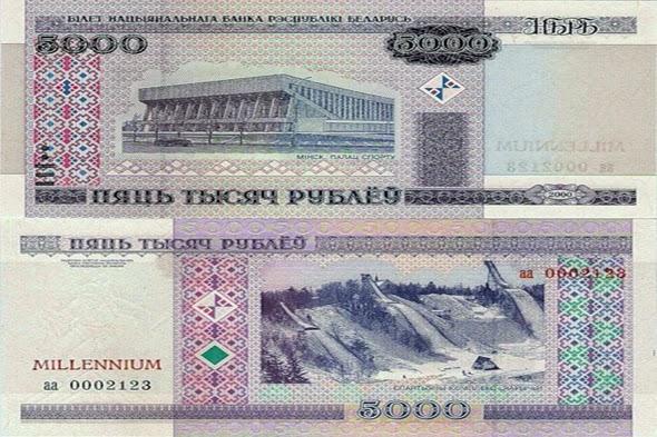 500_Belarusian_rubles