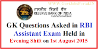 GK Questions asked in RBI Exam 2015