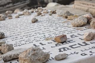 Cremação na visão judaica