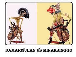 Cerita Rakyat Banyuwangi (Damarwulan & Minak jingga)