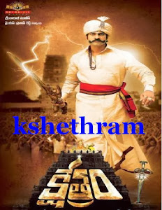 Poster Of Kshetram (2011) Full Movie Hindi Dubbed Free Download Watch Online At worldfree4u.com