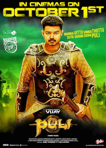 Puli 2015 Tamil HDRip x264 400MB ESubs