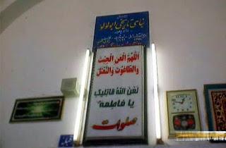 Kuburan Abu Luluah Majusi di Iran Syiah