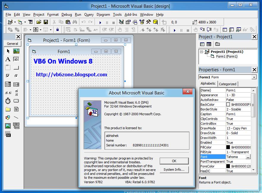 Visual basic для windows 8 - фото 5