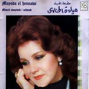 Mayada El Henawy-Mesh 3awaydak