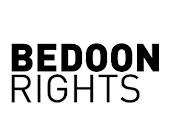 موقع حقوق البدون