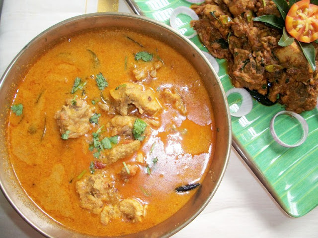 Andhra Chicken Iguru / Kodi Iguru