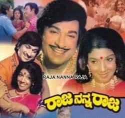 Raja Nanna Raja (1976) - Kannada Movie
