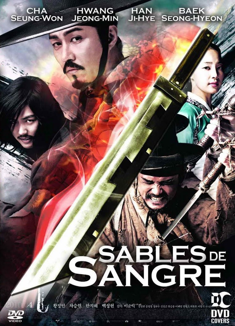 Blades of Blood DVD FULL