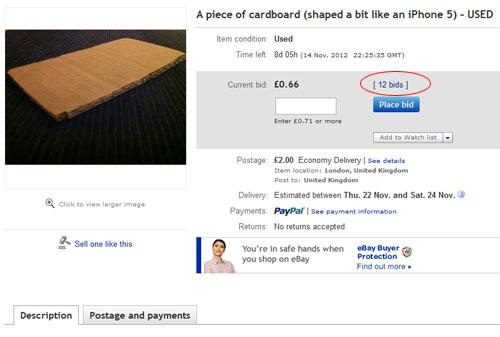 Used cardboard
