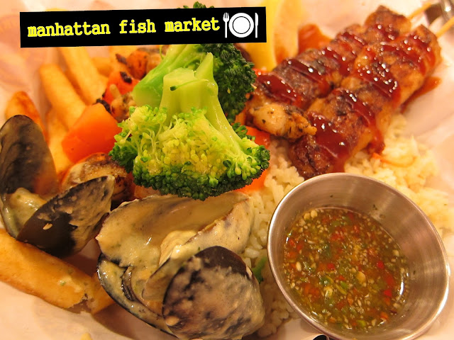 Wickermoss eats manhattan fish market for Manhattan fish and chicken menu