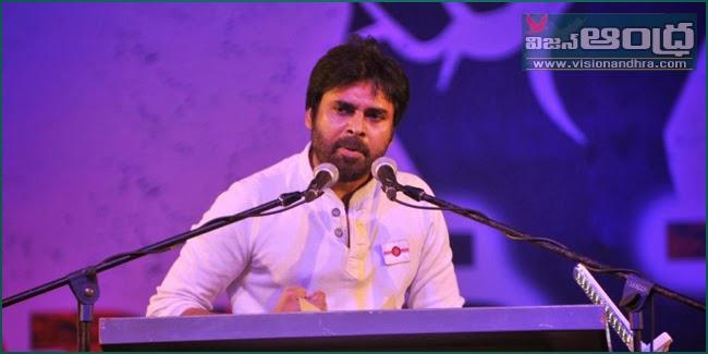 pawan speech at visag meeting comments on congress