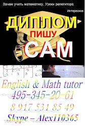 Изучение иностранных языков. Курсы английского языка, немецкого.