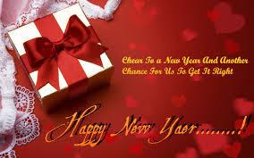 saludos de Año Nuevo 2016