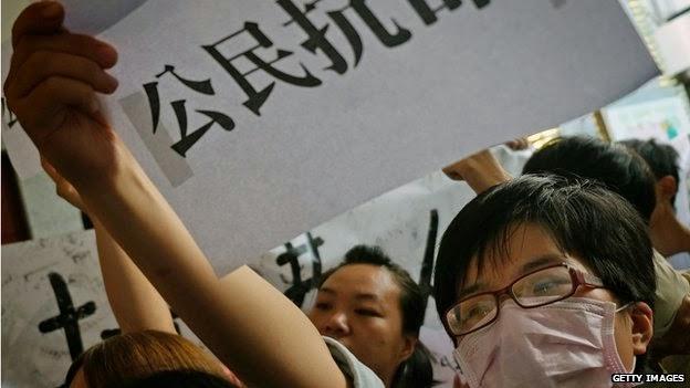 Taiwan News