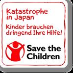 Spenden immer noch wichtig