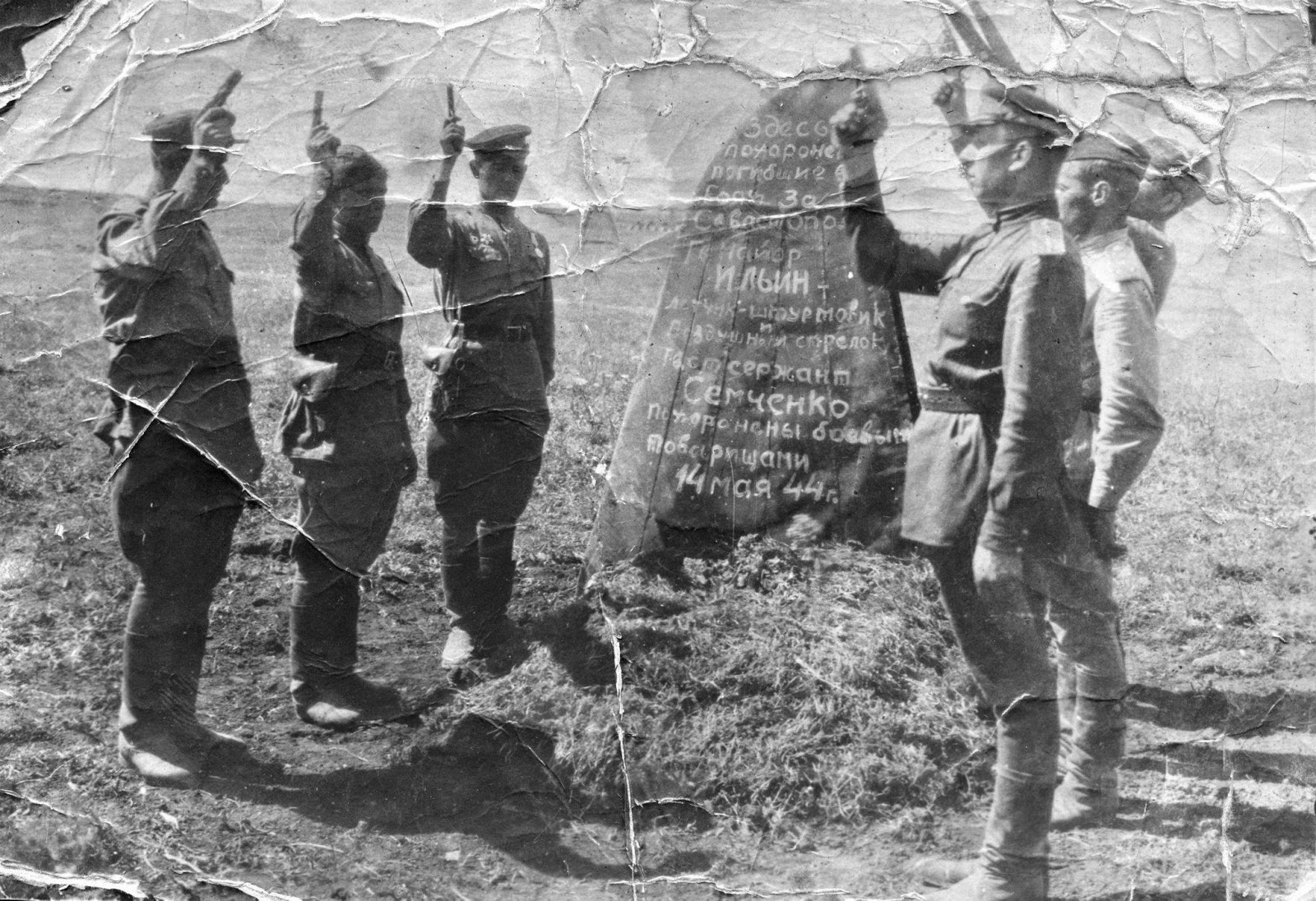 Могила военных летчиков под Севастополем