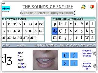 thesis pronunciation british english