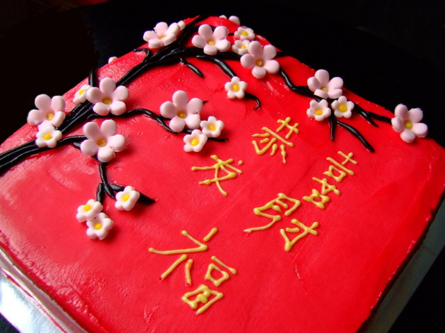 junsdelicioustreats: Cherry Blossom Chinese New Year Cake