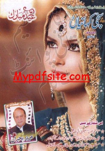 Sachi Kahaniyan Digest August 2013