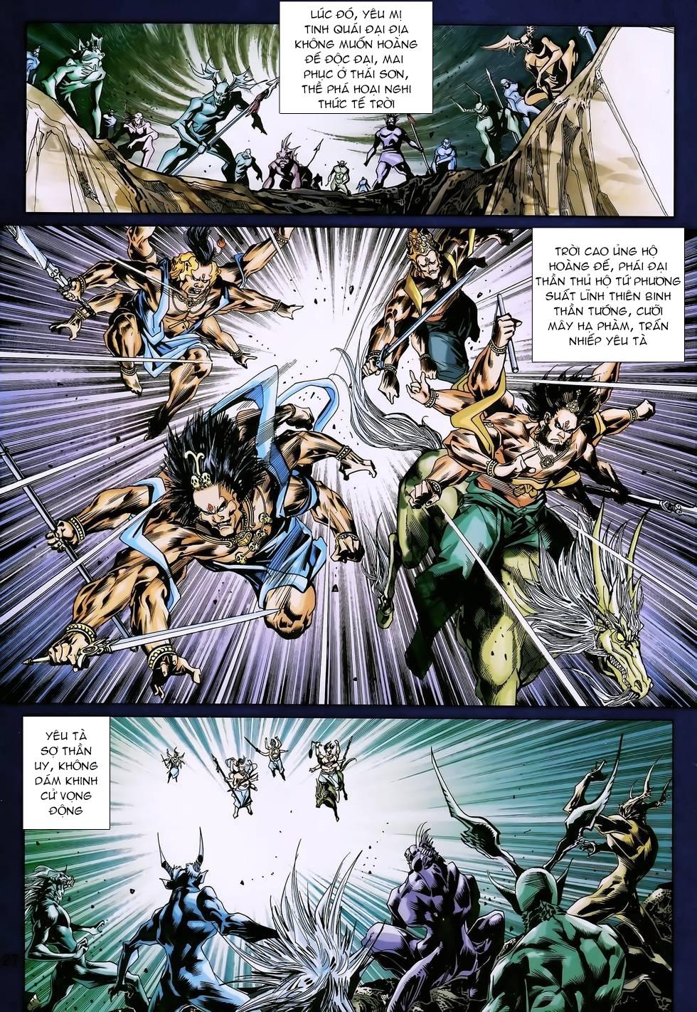 Thần binh huyền kỳ 3 - 3.5 tập 172 - 13
