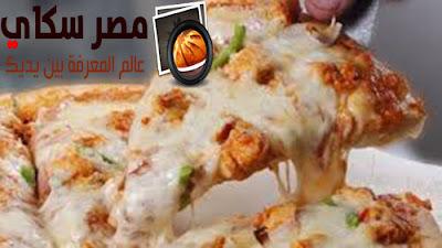 طريقة عمل بيتزا مارغريتا لايت بالصور pizza margarita