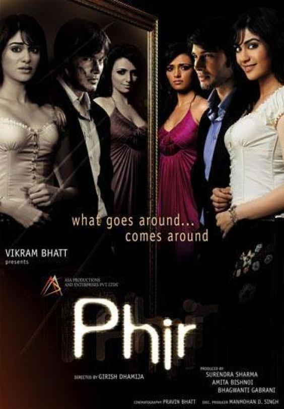Mujhse Fraaandship Karoge Dual Audio Hindi 720p !LINK! Download Movie