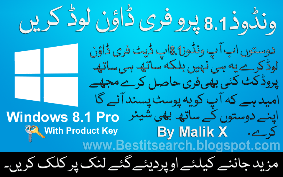 Windows 8.1 Update 1 Pro X64 PreActivated Final Free Download Torrent Tutorial in Urdu Hindi