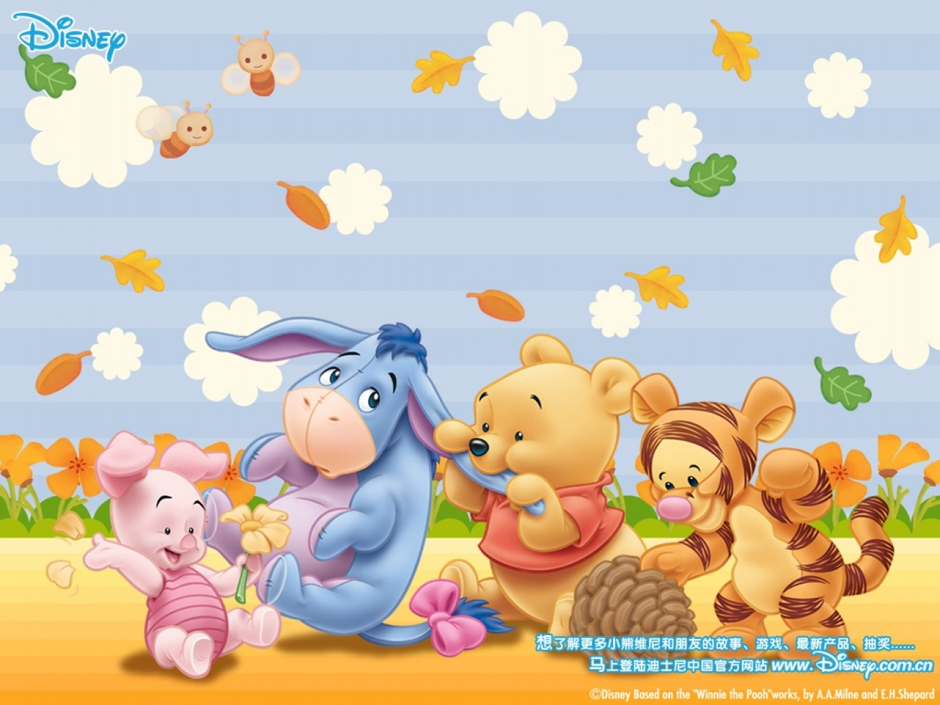 http://1.bp.blogspot.com/-xegQUntxbIw/TjIQuzwAgnI/AAAAAAAAAGA/Vwwid-BVh6Q/s1600/Wallpaper+free+download+Winnie+The+Pooh%252C+Piglet%252C+Eeyore+and+Tigger+baby.jpg