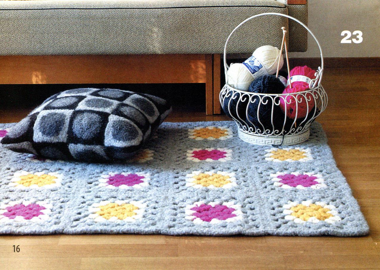 Вязание оригинального японского коврика Уют и тепло