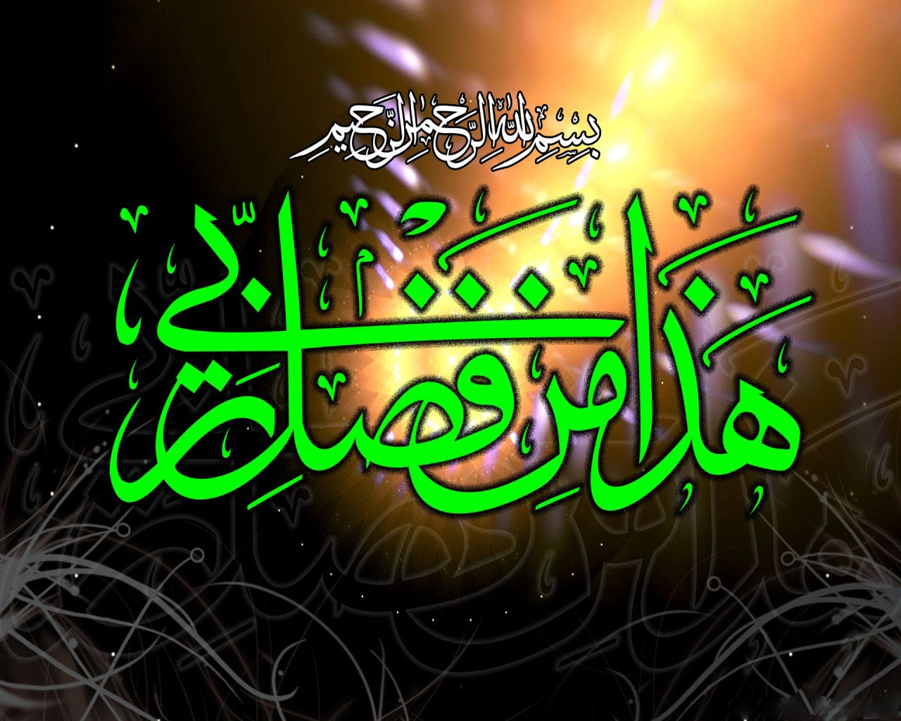 Quran Images High Resolution Islamic HD Wallpaper O...