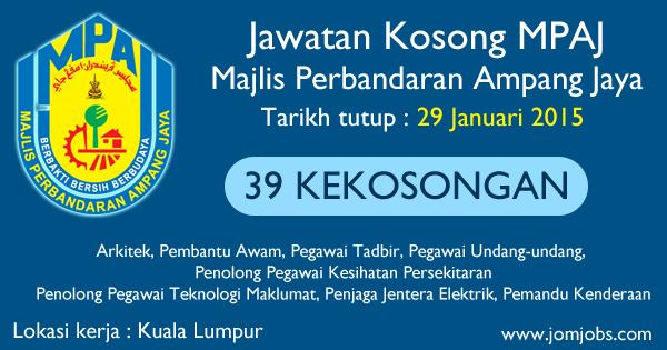 Jawatan Kosong MPAJ 2015 - Majlis Perbandaran Ampang Jaya Kuala Lumpur