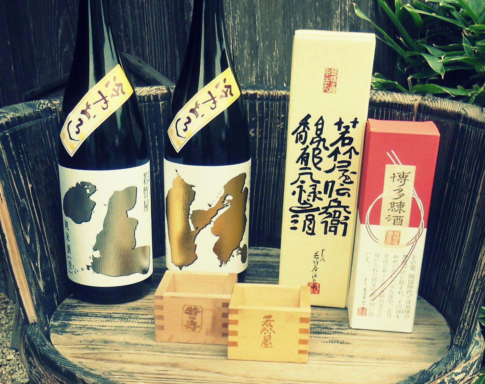Sake Church