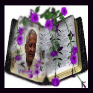 अदम गोंडवी : वह पगडण्डी अदम के गांव जाती है