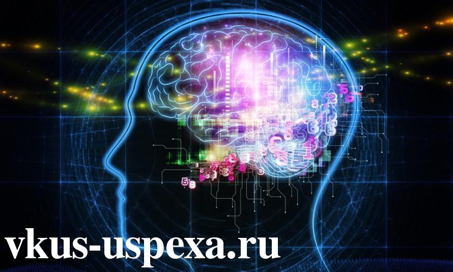 Как повысить уровень интеллекта, Как повысить свой iq, повысить интеллект