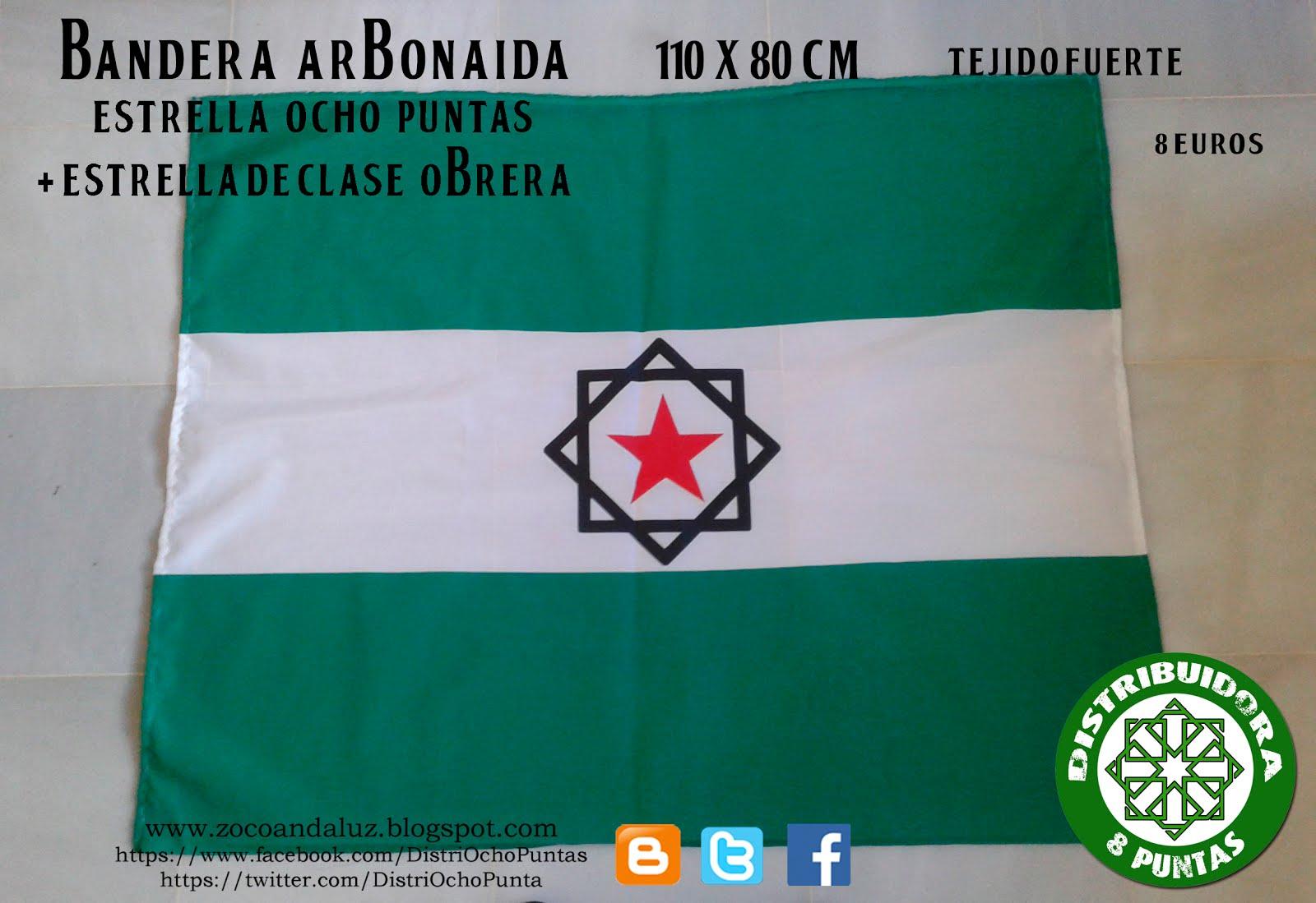Arbonaida Gadeiro + Estrella roja de clase