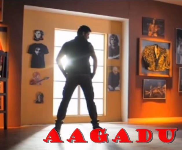 Upcoming Mahesh babu's Aagadu Telugu movie First look Teaser Exclusive Trailer