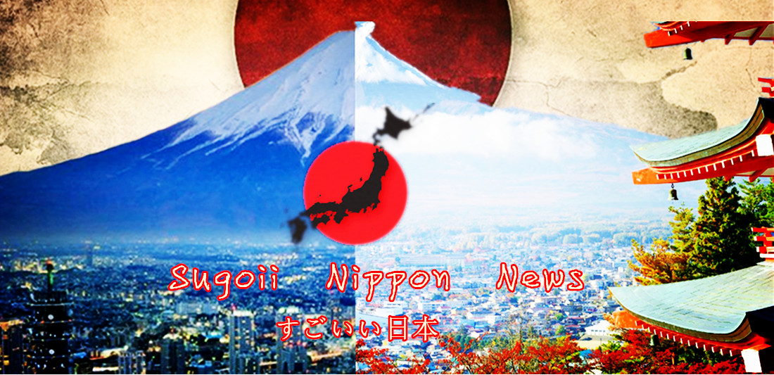 Sugoii Nippon News
