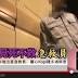 PEMANDU AMBULAN MINTA BAYARAN RM250 UNTUK HANTAR PESAKIT KE HOSPITAL(VIDEO)