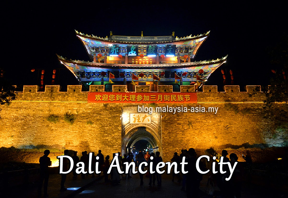 Dali Ancient City Yunnan China