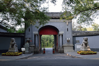 Former French Legation in Beijing