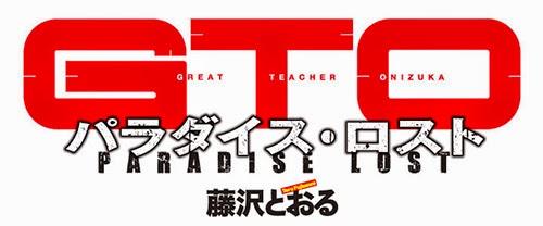 Great Teacher Onizuka - Lost Paradise, Kodansha, Young Magazine, Actu Manga, Manga,