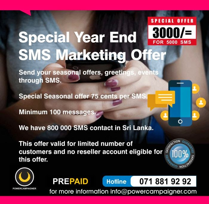 Special Year End SMS O F F E R - 75 Cents per SMS.