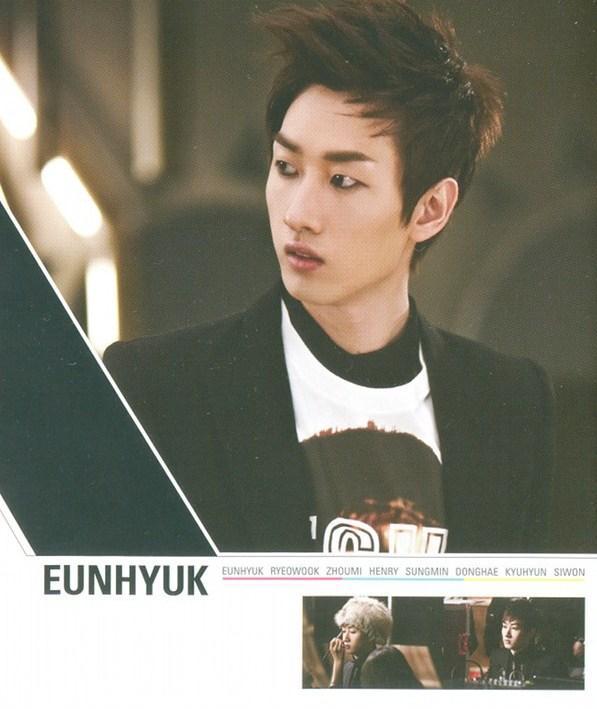 Eun hyuk and hyoyeon dating simulator